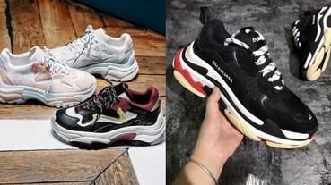 「全新配色」?義大利品牌 ASH 致敬鞋款「 Addict 」售價竟只要 Triple-S 的 1/4 !