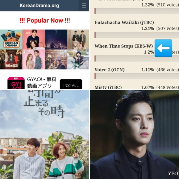 Katy💖KHJ💖 - Please let's vote for the best drama of 2018