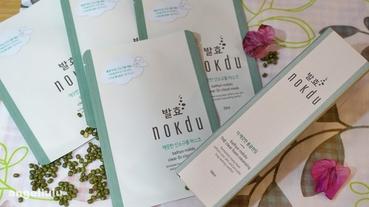 得到世界多國抗老化專利的Coreana nokdu發酵綠豆,保濕深層潔面乳&氧氣微米泡泡面膜,給大家滿滿的溫和泡泡