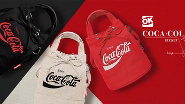可口可樂「水桶包加價購」!OKmart獨家限定,還有機會抽中「可口可樂懶人沙發」!