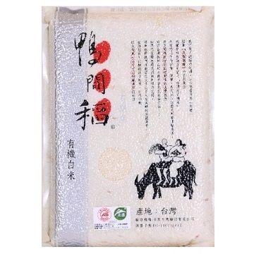阿邦小舖 鴨間稻 有機白米 (台梗九號/十號)3kg裝