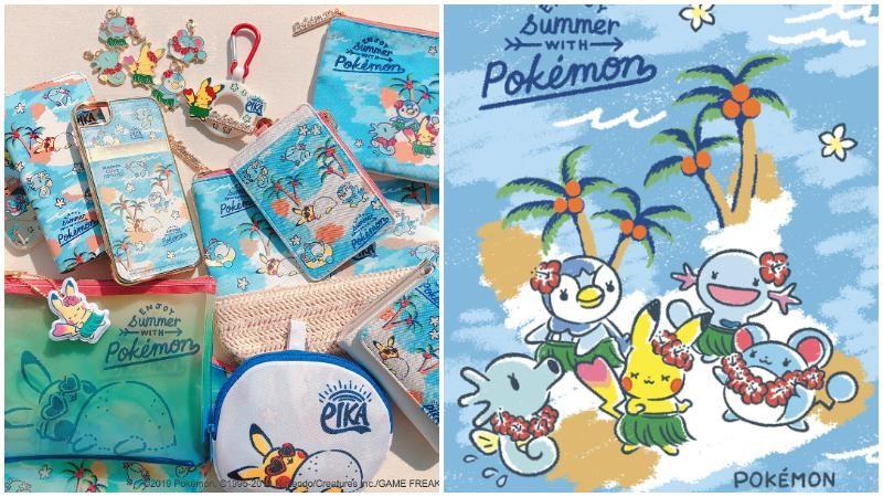 與皮卡丘和水系寶可夢一起渡過暑假吧!超萌生活雜貨讓你暑氣全消