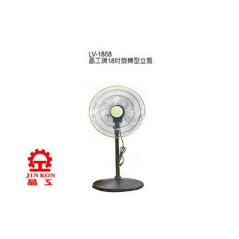 上下左右自動擺頭 加強室內空氣自然對流 完美室內循環 無段式高度調整 100%台灣製造 型號:LV-1868 尺寸:18吋 額定電壓:AC 110V 額定頻率:60Hz 消耗功率:70W 淨重:4.4