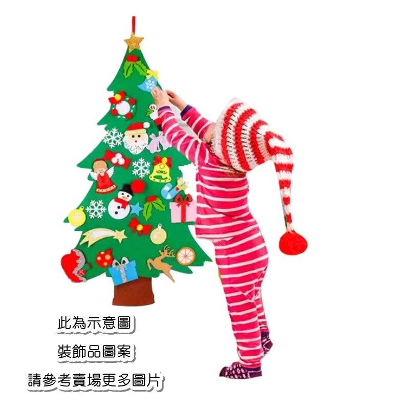 《現貨》場地布置 聚會布置用品 裝飾 聖誕派對 交換禮物