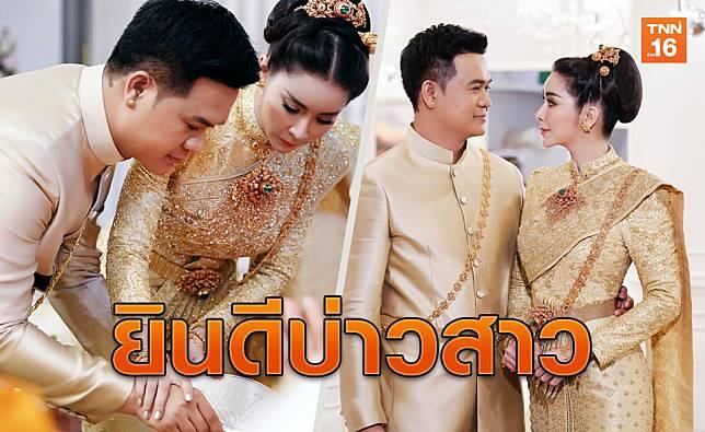 งดงามตามประเพณีไทย
