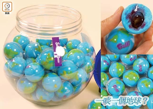韓國7-11近日引入了德國的Trolli Earth Jelly。(互聯網)