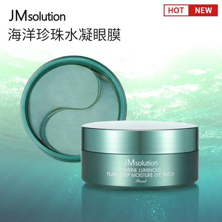 韓國 JM solution 海洋珍珠水凝眼膜(30對/60片裝)平價眼膜 保濕賦活 【現貨】 【SP嚴選家】