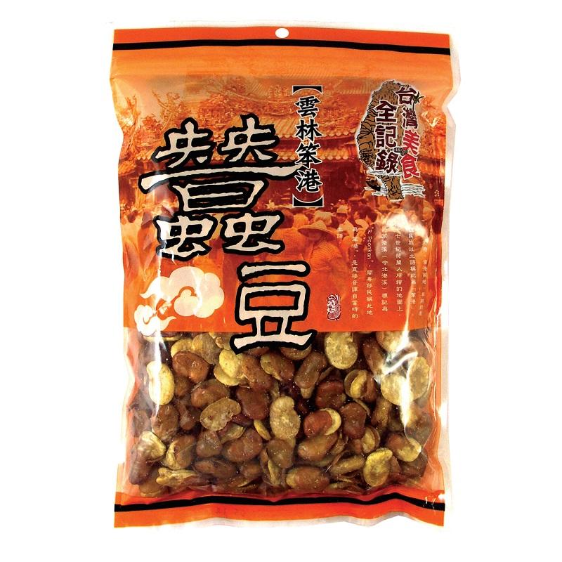 台灣美食全紀錄--北港蠶豆
