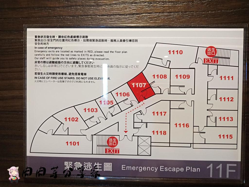 麗港酒店 (31).jpg
