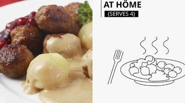 大家都愛!IKEA 將招牌「瑞典肉丸」食譜全公布了,「特級醬汁」自製方法曝光!