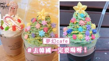 超夢幻聖誕甜品!一棵棵可以喝的聖誕樹~可愛的糖果就像小星星點綴!