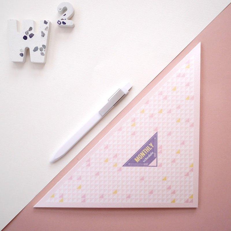 一角、兩角、三角形;然後還有四角形! 平常只有1 / 2 的面積, 使用時仍然滿滿的書寫空間。 無時效的月記規劃,並附上方格筆記空間!