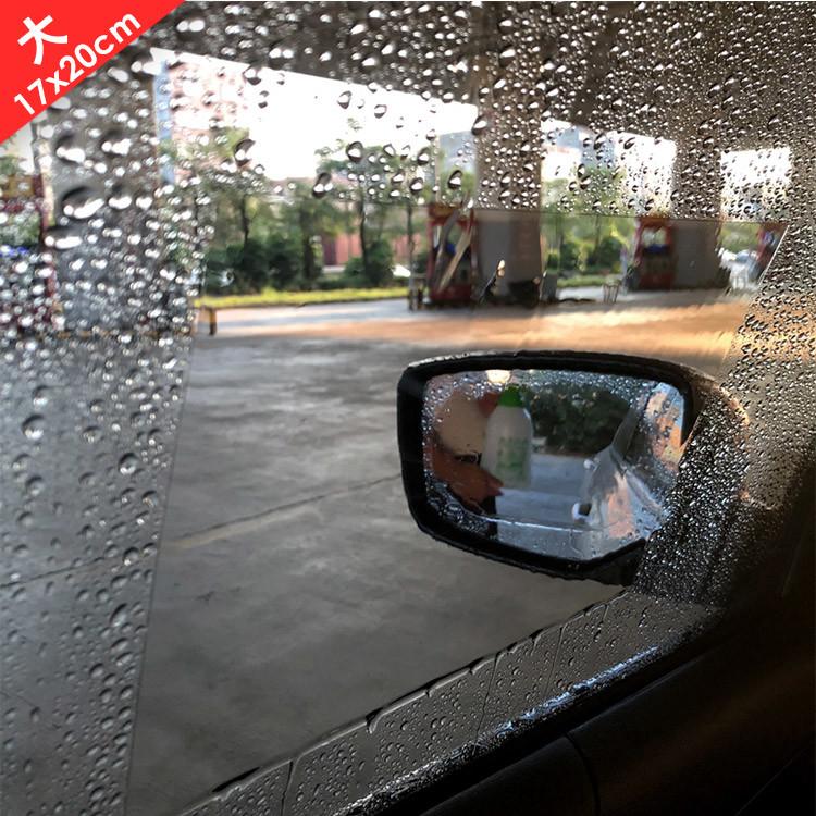 鏡貼膜 下雨天你的後照鏡模糊不清看不到後方來車 貼上後看得更清楚減少雨天的車禍發生 防水防霧hd高清安裝簡易 汽車機車皆可使用 使用方法 1.將後照鏡擦拭乾淨 2.撕下一號保護膜 3.在鏡面上均勻噴水