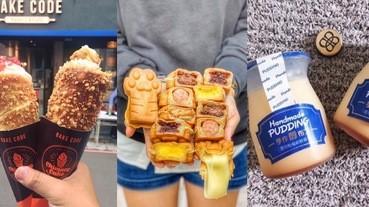 必掃貨超商甜點、草莓抹茶控注意!甜食控必滿足的人氣下午茶懶人包