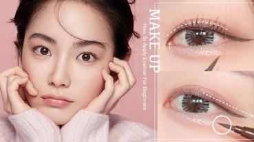 日常眼線這樣畫,出油爆汗不暈妝!化妝師詳解新手「眼線畫法」,多一步眼線超牢固!