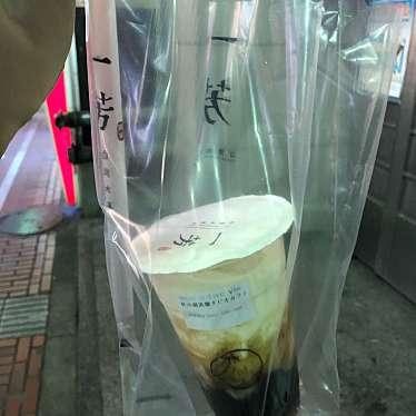実際訪問したユーザーが直接撮影して投稿した新宿タピオカ一芳 新宿店の写真