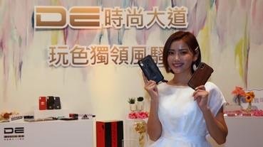iPhone 11 周五開賣!德誼數位率先引進「萬元級」專屬手機殼,新機最高折 25,900 元