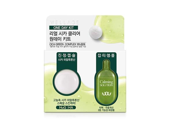 韓國 Wellage~積雪草魔法藥丸(膠囊15mg+精華液2ml)【D270529】,還有更多的日韓美妝、海外保養品、零食都在小三美日,現在購買立即出貨給您。