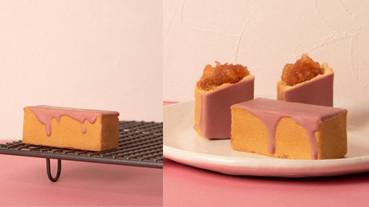 粉紅色蘋果酥!微熱山丘推「粉紅蘋果酥」日本青森紅玉蘋果+紅寶石巧克力期間限定開賣