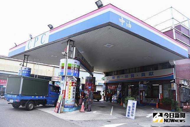 ▲台灣中油公司自明(30)日凌晨零時起各式汽、柴油價格每公升各調降0.2及0.5元。(圖/NOWnews資料照)