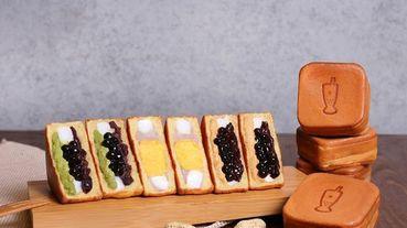 《春水堂》推出3款全新古早味「小春日燒」~爆量內餡抹茶紅豆珍珠、金沙芋泥麻糬、花生巧克力珍珠太豪邁!