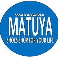 靴のまつや 田辺店