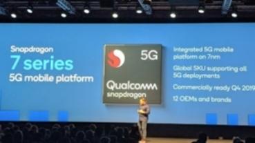 Qualcomm 首款整合 5G 連網晶片處理器,可能以 Snapdragon 735 為稱