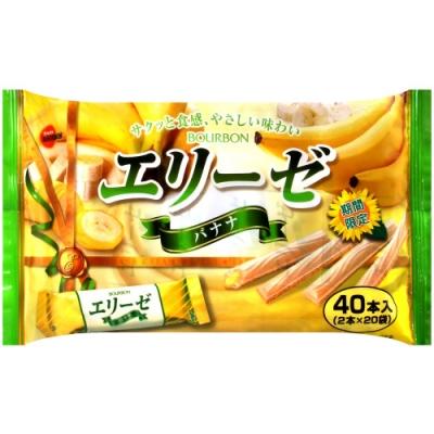 日本原裝進口 知名品牌Bourbon北日本 獨特的香蕉風味內餡 休閒時刻最佳小零嘴