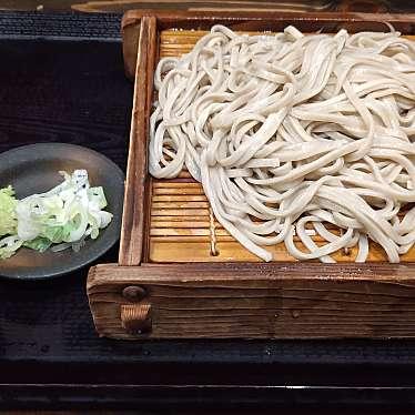蕎麦 冷麦 嵯峨谷 小川町店のundefinedに実際訪問訪問したユーザーunknownさんが新しく投稿した新着口コミの写真