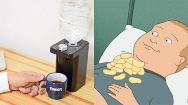再也不怕茶水間遇到同事尬聊!邊緣人必備的「個人用飲水機」,不用離開座位就能喝熱茶、泡泡麵!