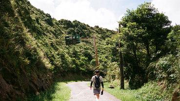 週末提案 / 不需要太費力卻擁有絕佳美景的 精選五個台北近郊登山步道