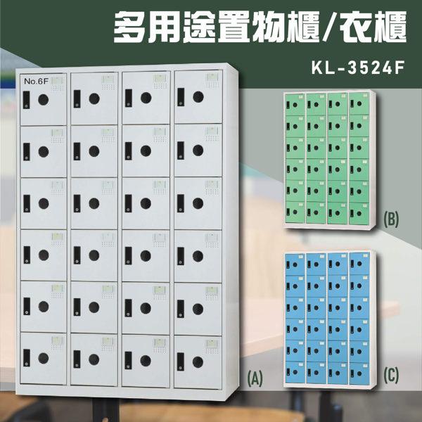 100%台灣生產製造,品質保證,耐用、好收納~ 下標請備註門板顏色!!