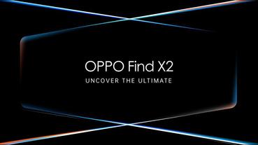 OPPO Find X2 系列 將於 3/6 舉行線上發表:搭載 120Hz 更新率 3K 解析度螢幕, OPPO Watch 智慧手錶將於同日推出!