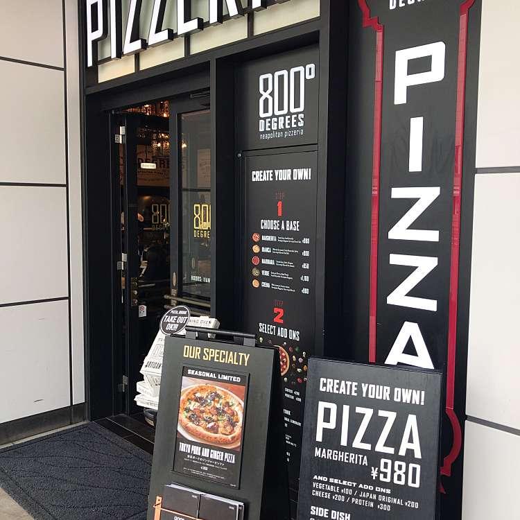 実際訪問したユーザーが直接撮影して投稿した千駄ケ谷ピザ800°DEGREES NEAPOLITAN PIZZERIA 日本1号店の写真