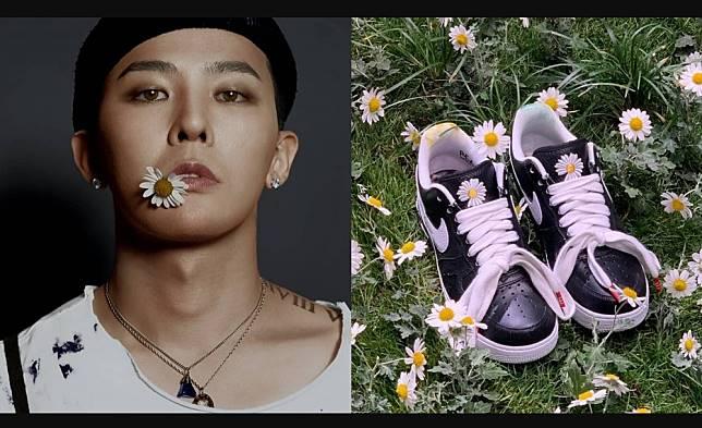 Harga Sepatu Kolaborasi G-Dragon X Nike Mencapai Ratusan Juta, Ini Penyebabnya