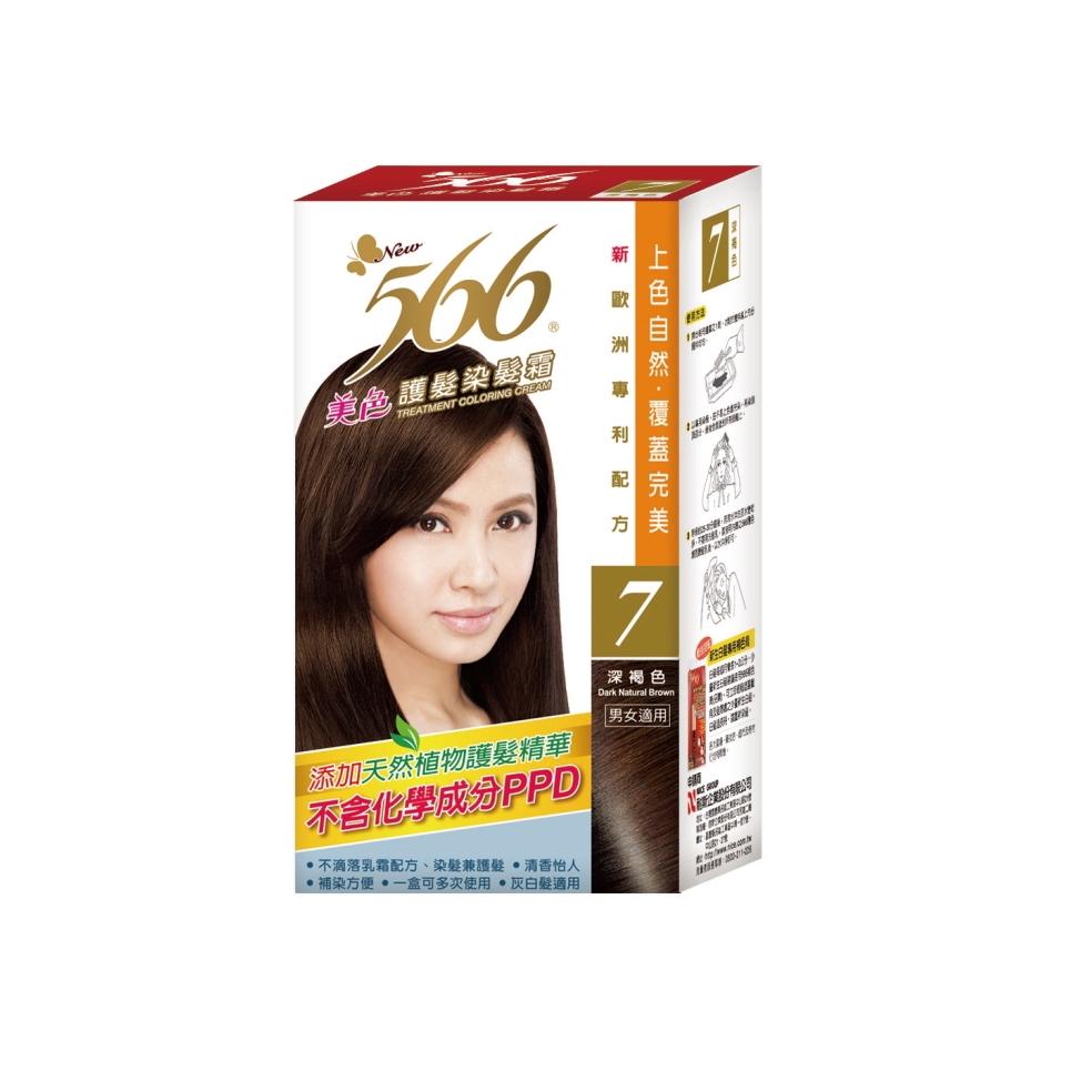 566美色護髮染髮霜 7深褐色