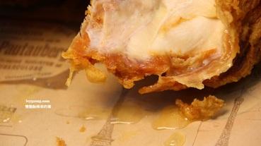 爆Q美式炸雞店 | 全雞餐 | 乳酪棒 | 泰式無骨雞腿排 | 吃一次就忘不了的速食