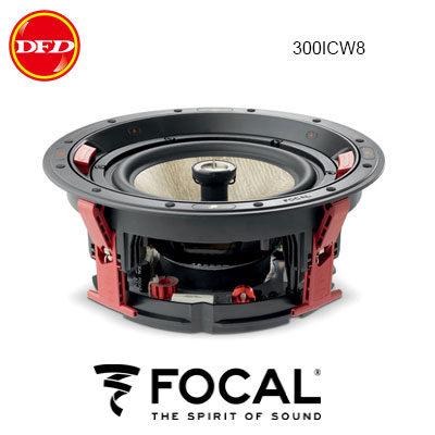 法國 FOCAL 300 ICW 8 崁入式喇叭