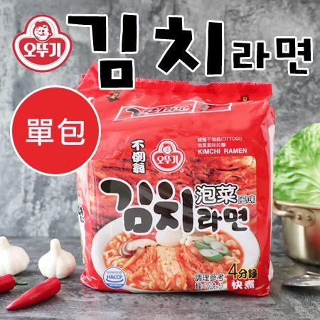 韓國 OTTOGI 不倒翁 泡菜風味拉麵 (單包入) 120g 韓式 泡菜麵 消夜 泡麵 韓國泡麵
