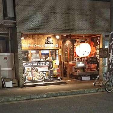 なかい 天満橋店のundefinedに実際訪問訪問したユーザーunknownさんが新しく投稿した新着口コミの写真