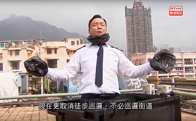 港台節目《頭條新聞》被指抹黑警隊。節目截圖