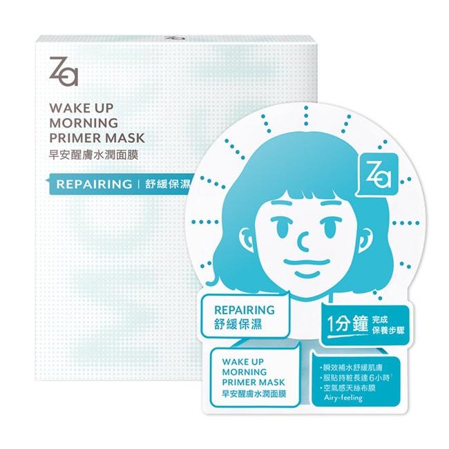 詳細介紹 商品規格 商品簡述 Za早安醒膚水潤面膜(舒緩保濕)5片入 品牌 ZA 原產地 中國 深、寬、高 1.9x13.1x16.5cm 淨重 20 g 容量 20 ml 保存環境 室溫 是否可門市