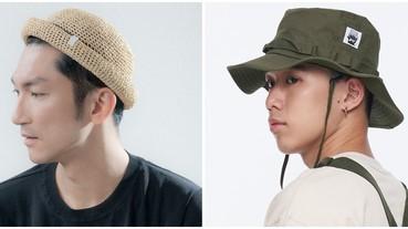 帽子推薦|選對帽款配件,讓夏日造型更加分!