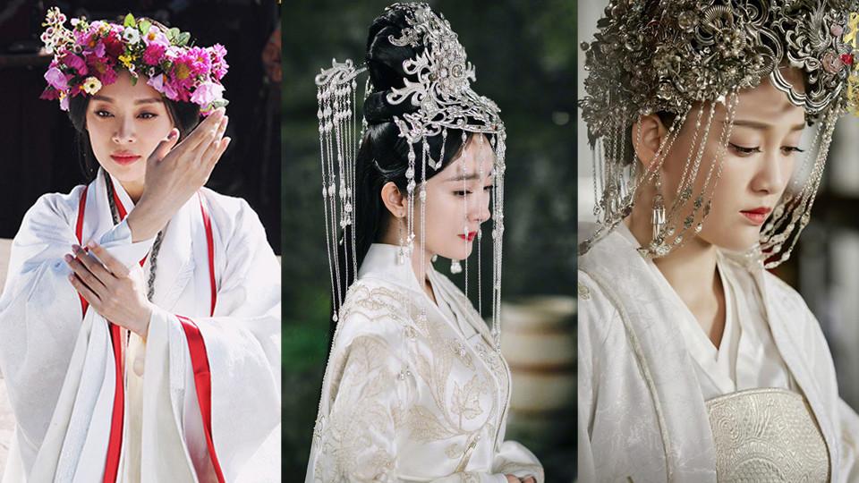 古裝劇「白色嫁衣」