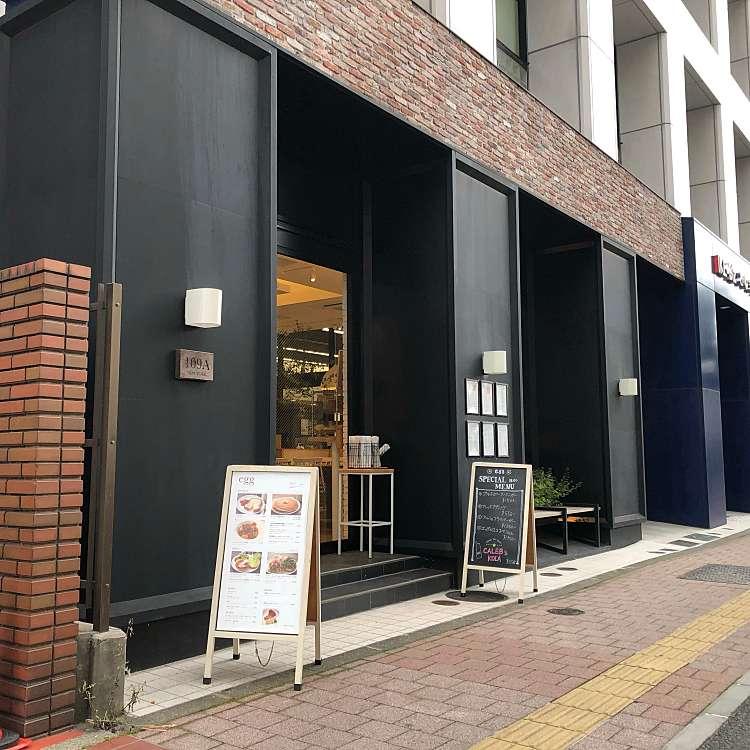 実際訪問したユーザーが直接撮影して投稿した東池袋カフェegg東京の写真