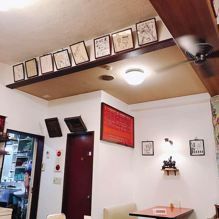 実際訪問したユーザーが直接撮影して投稿した西新宿台湾料理山珍居の写真