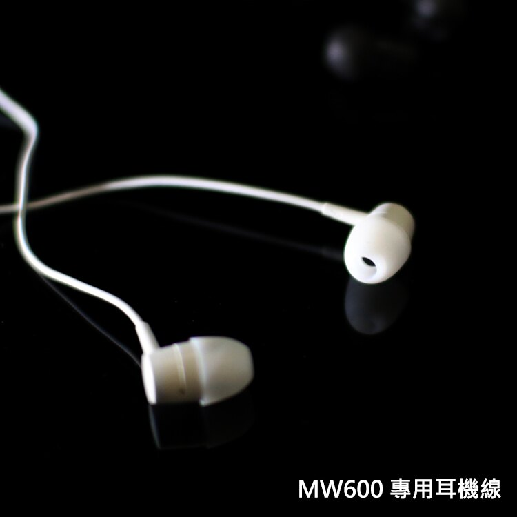 SONY MW600 專用 藍芽耳機線/藍牙/耳機線/通用型 SBH50/SBH52/MW1/SBH24/SBH20/HS-3000/SBH56/SBH54。手機與通訊人氣店家全盛網路通訊的週邊配件/