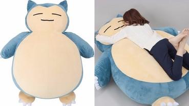 童年夢想!日本推出巨大「卡比獸」娃娃 高達 150 公分超滿足!