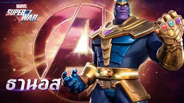 """เปิดตัว """"ธานอส"""" วายร้ายสุดแกร่งจากจักรวาลมาร์เวลใน Marvel Super War"""