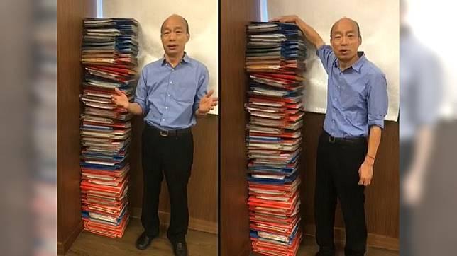 圖/翻攝自韓國瑜臉書直播
